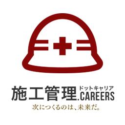文京区 駅前再開発 建築施工図 Cadオペレーター業務 施工管理ドットキャリア
